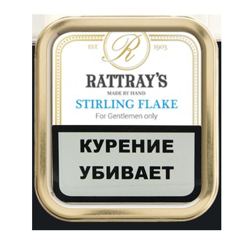 Табак для трубки Rattray's Stirling Flake - 50 гр.