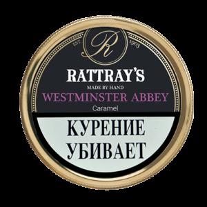 Табак для трубки Rattray's Westminster Abbey - 50гр