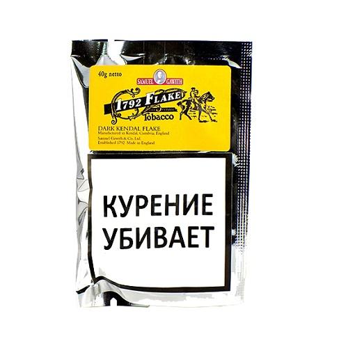 Табак для трубки Samuel Gawith 1792 Flake (КИСЕТ 40 гр)