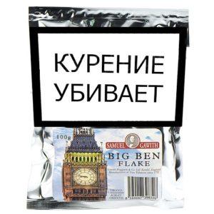 Табак для трубки Samuel Gawith Big Ben Flake (КИСЕТ 40 гр)