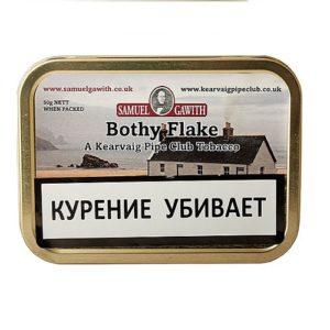 Табак для трубки Samuel Gawith Bothy Flake - 50 гр