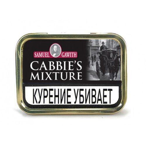Табак для трубки Samuel Gawith Cabbie's Mixture (50 гр)