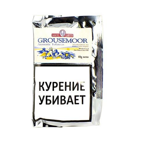 Табак для трубки Samuel Gawith GrouseMoor (КИСЕТ 40 гр)