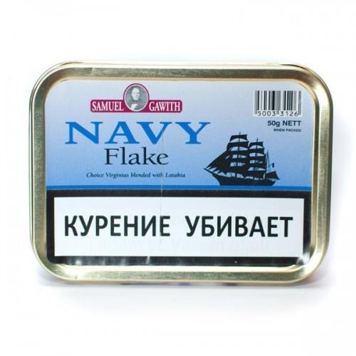Табак для трубки Samuel Gawith Navy Flake -50 гр.