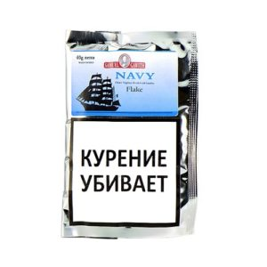 Табак для трубки Samuel Gawith Navy Flake (КИСЕТ 40 гр)