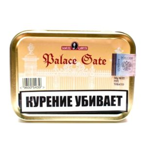 Табак для трубки Samuel Gawith Palace Gate - 50 гр