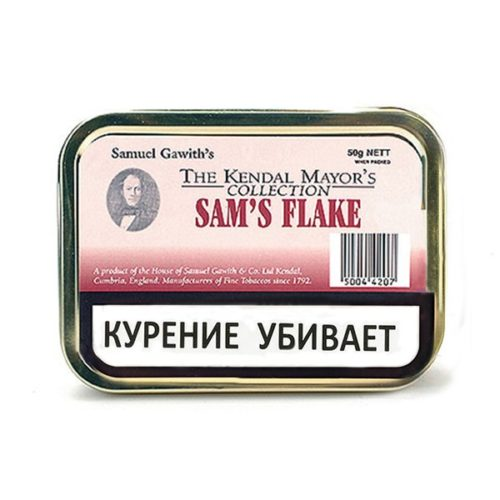 Табак для трубки Samuel Gawith Sam`s Flake- 50 гр.