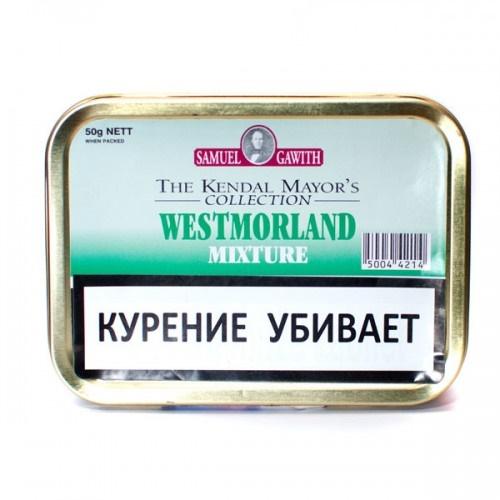 Табак для трубки Samuel Gawith Westmorland Mixture -50 гр.
