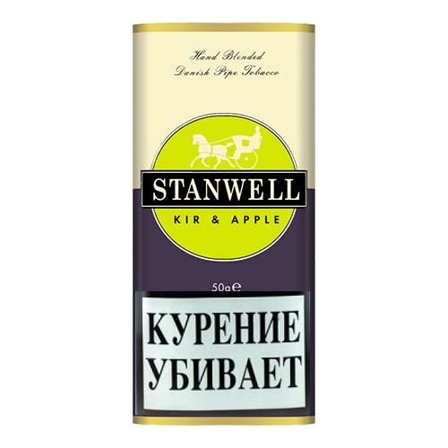 Табак для трубки Stanwell Kir & Apple