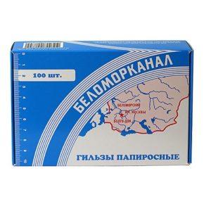 Гильзы Беломорканал 105 мм