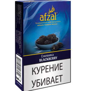 Табак для кальяна Afzal - Blackberry (Ежевика)