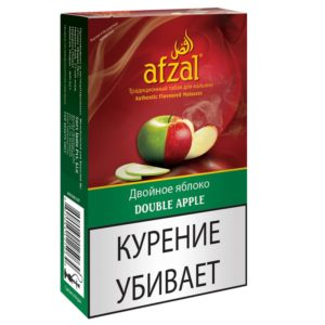 Табак для кальяна Afzal - Double Apple (Двойное Яблоко)