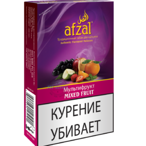 Табак для кальяна Afzal - Mixed Fruit (Мультифрукт)