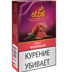 Табак для кальяна Afzal - Watermelon (Арбуз)