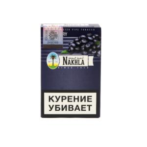 Табак для кальяна Nakhla Blueberry (Черника)