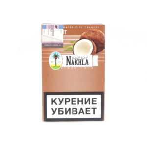 Табак для кальяна Nakhla Coconut ( Нахла Кокос).