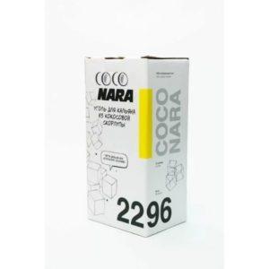 Уголь для кальяна CocoNara Large Pack 96 шт.